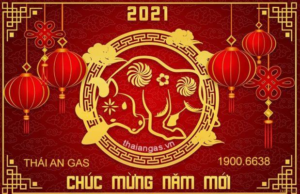 Thư chúc Tết từ Công ty Thái An Gas gửi Quý khách hàng!